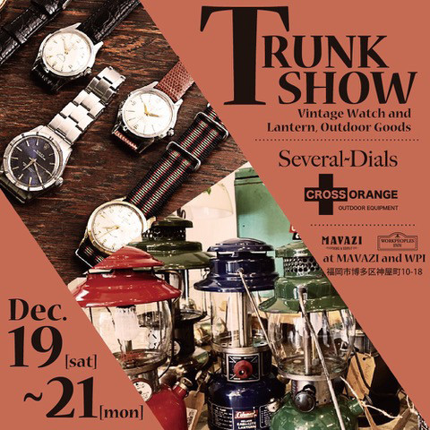 TRUNK SHOW 参加します!