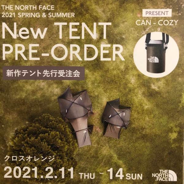 THE NORTH FACE 新作テント先行受注会