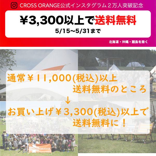 インスタフォロワー 2万人突破記念キャンペーン