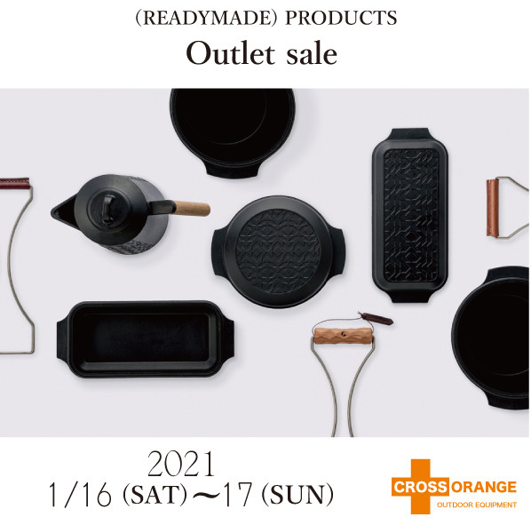 (READYMADE) PRODUCTS Outlet Sale