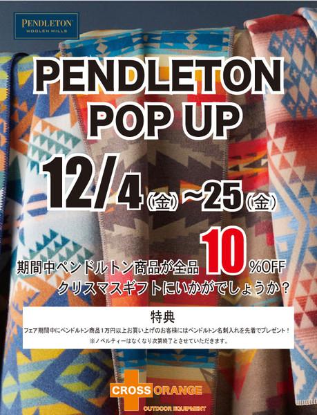 ペンドルトン POP UP