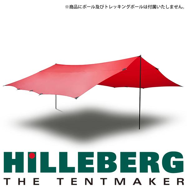 HILLEBERG XP20