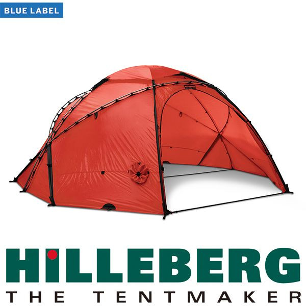 HILLEBERG Atlas(アトラス)