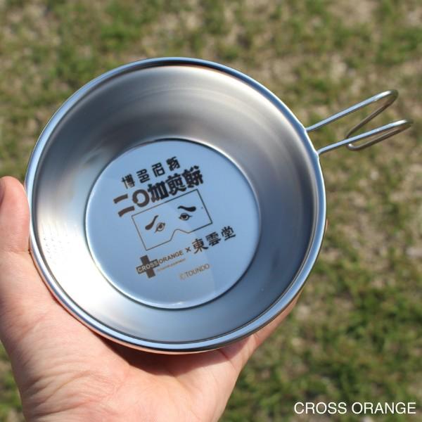 【コラボ】CROSS ORANGE×東雲堂 にわかせんぺい コラボシェラカップ