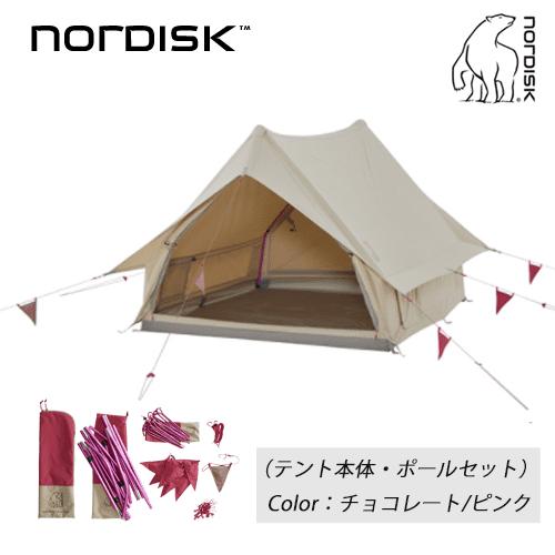 ノルディスク Ydun Tech Mini (テント本体・ポールセット)
