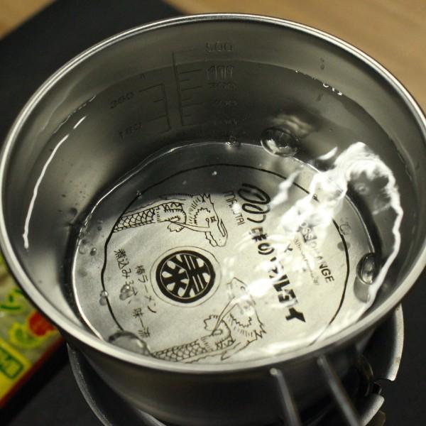 【ご当地コラボ】CROSS ORANGE × 味のマルタイ コラボシェラカップ