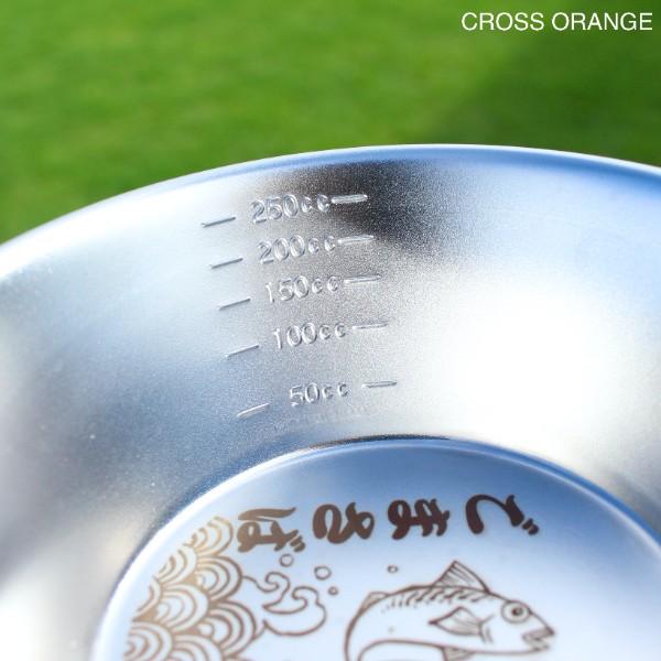 【九州ご当地企画】クロスオレンジオリジナル 福岡名物 ごまさばシェラカップ