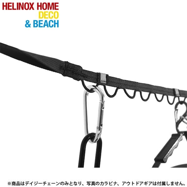 Helinox  デイジーチェーン