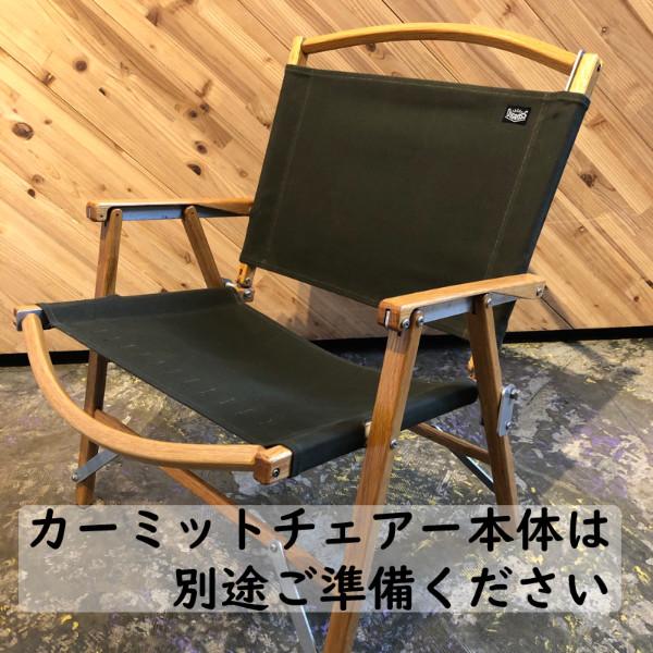 DIGROSS Millspec Duck Seat