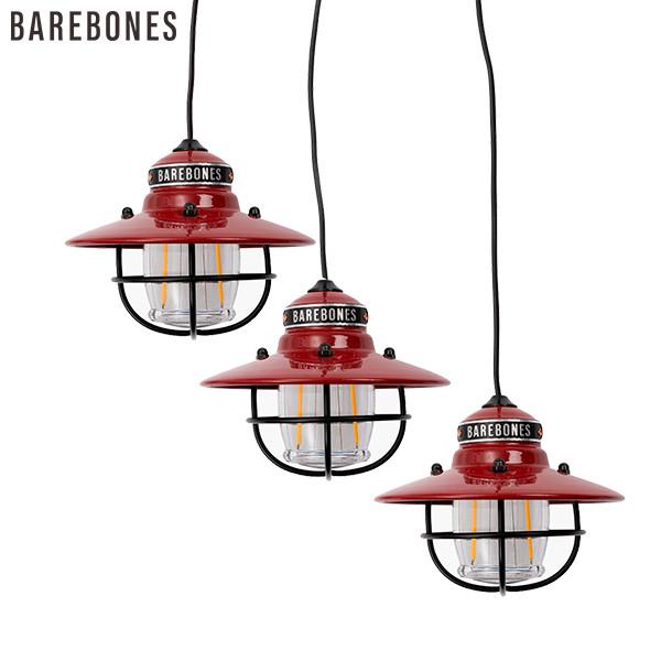 BAREBONES エジソンストリングライトLED