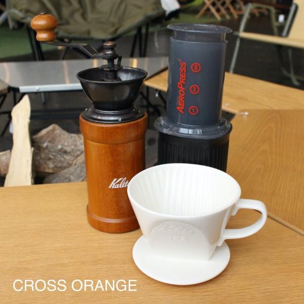 【セット販売】クロスオレンジセレクト コーヒーセット