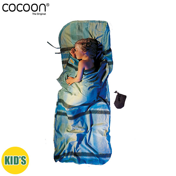 cocoon FK23キッズサック