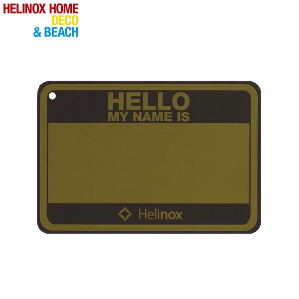 Helinox Hello my name is パッチ
