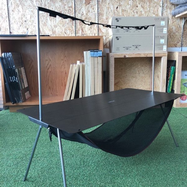 【VERNE】 FLAT TABLE