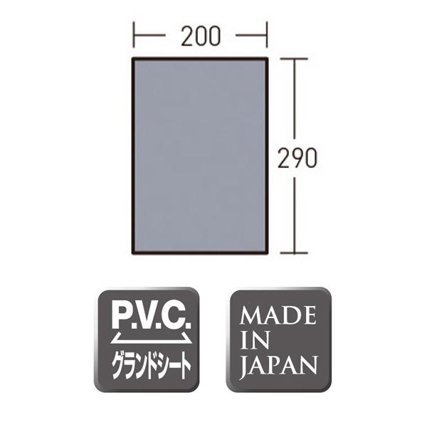 Ogawa PVCマルチシート 300×210用