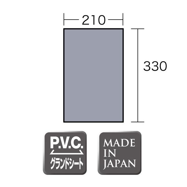 Ogawa PVCマルチシート 340×220用