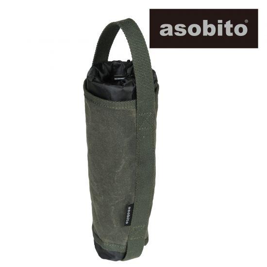 asobito パイントケース