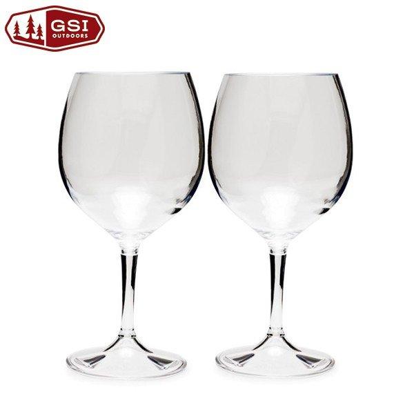 GSI ネスティングレッドワイングラス 2個セット