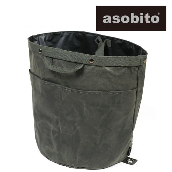asobito トラッシュバッグ