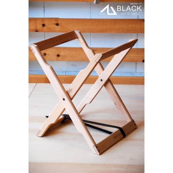 BLACK DESIGN Xスタンド